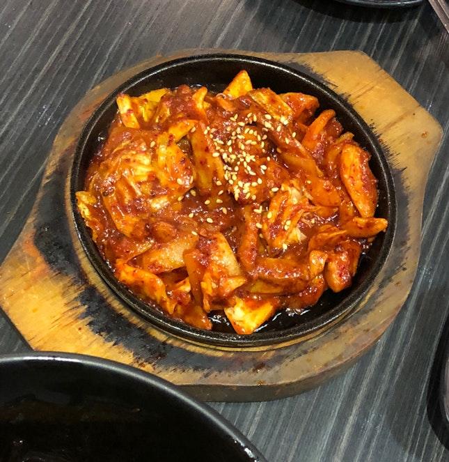 Hotplate Chicken Bulgogi