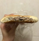 Red Bean Cream Cheese ($1 - Clearance Price)