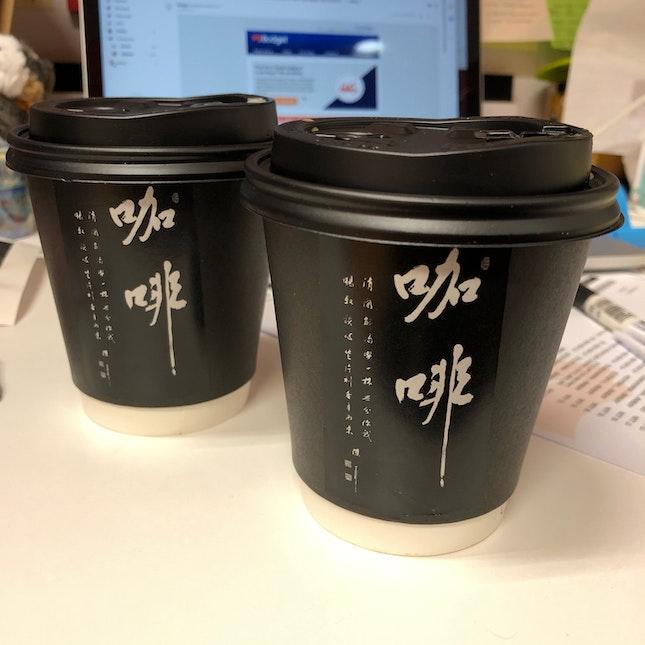 Oat Milk Cappuccino & Latte