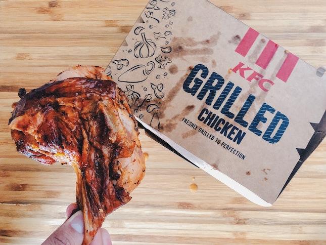 Hotblaze Grilled Chicken At KFC