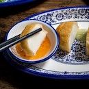 Fried Fishcake [~$2.50]