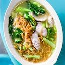 Fish Soup Noodles [~$5]