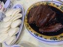 Quan Xin Yuan 泉馨园