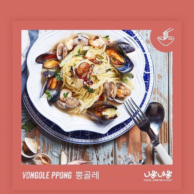 Korean Cuisine Reviews