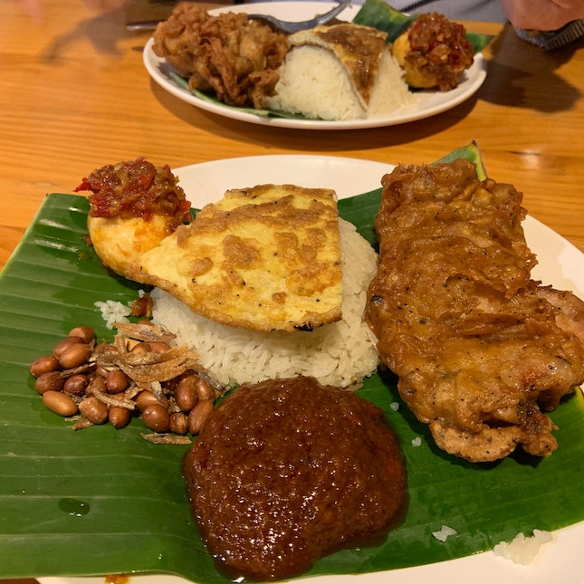 Chicken Cutlet Nasi Lemak