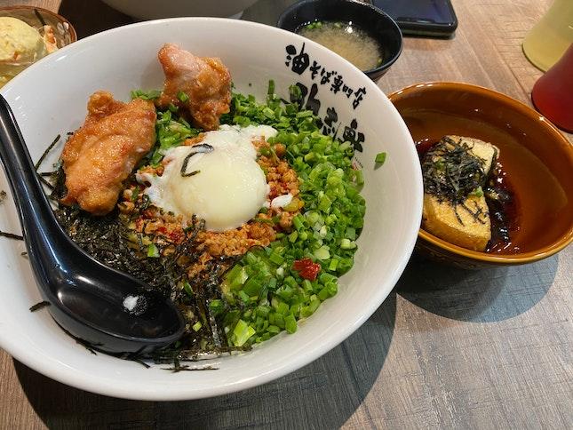 Chicken karagae