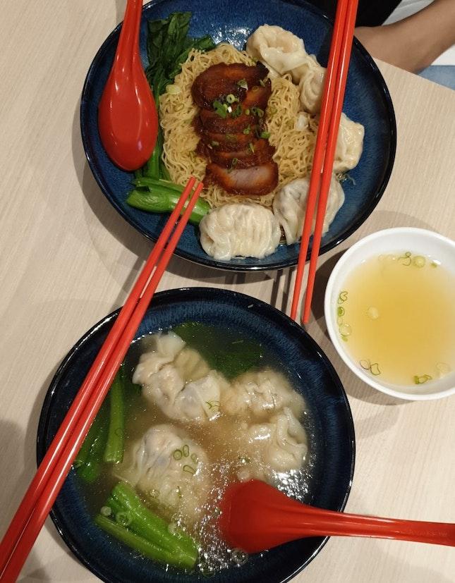 Signature Noodle (Dry) And Dumpling Noodle (Soup)