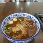 Yung Kee Beef Noodle (Damansara Perdana)