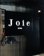 Joie by Dozo