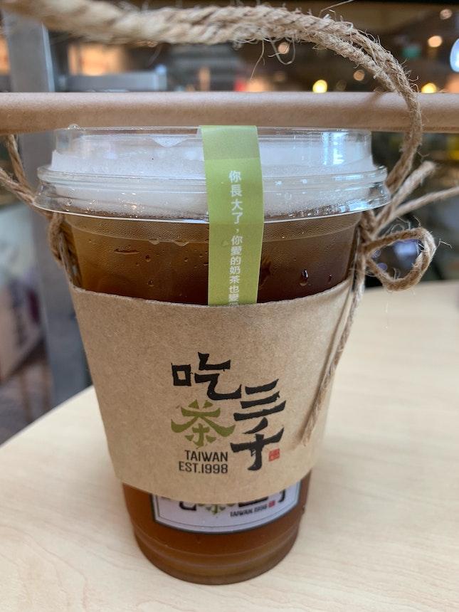 Dong Ding Oolong Tea + Honey | $4.60