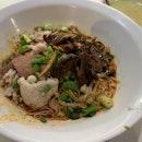Minced Meat Noodle + Meat | $5.00