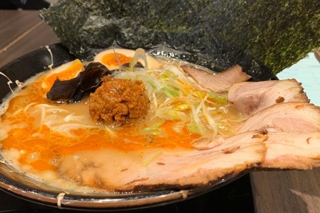 Special Spicy Miso Ramen | $18.90++