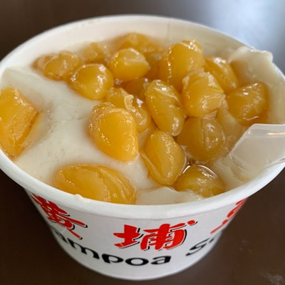 Whampoa Soya Bean (Clementi 448 Market & Food Centre