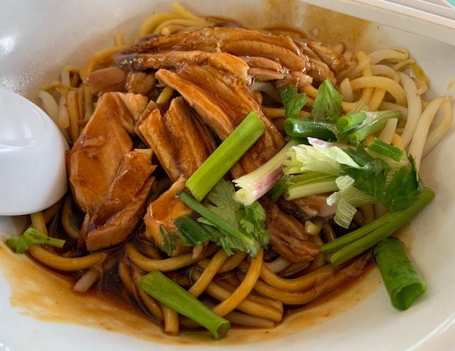 Duck Noodle | $3.00