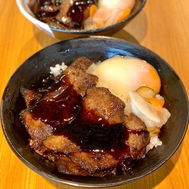 Iberico Pork Char Siew Don | $7.90