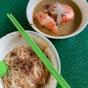 Fresh Taste Big Prawn Noodle Dry/Soup (Zion Riverside Food Centre)