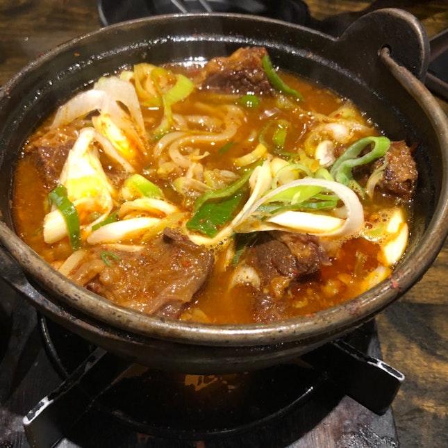Korean Cuisine 🇰🇷