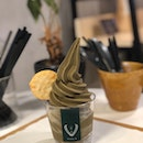 HOJICHA soft serve