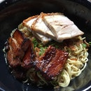 Nice charred siew wanton noodle