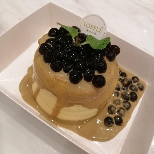 Cake On A Pan 🥞