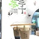 Fresh Milk Brown Sugar Boba