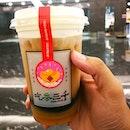 🇸🇬 吃茶三千, One-North.