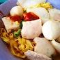 Hui Ji Fish Ball Noodle Yong Tau Fu (Tiong Bahru Market)