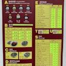 Restoran Ten Noodle (十面埋伏)