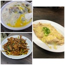 Pork Porridge, Garlic Chicken And Pork Liver