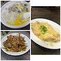 Ah Chiang's Porridge (Tiong Bahru)