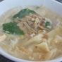 L32 Handmade Noodles (Tampines)