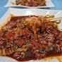 Good Day 好日 (Amoy Street Food Centre)