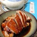 Jingling Roast Duck (16.80sgd)
