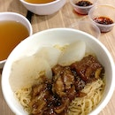 Beef Tendon Noodle (8.85sgd)
