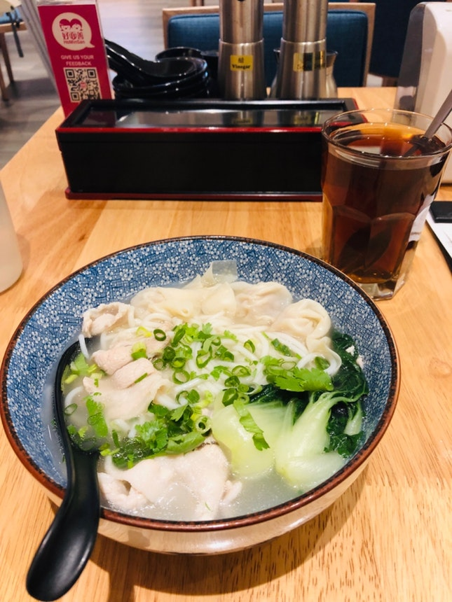 Pork Noodles With Signature Broth