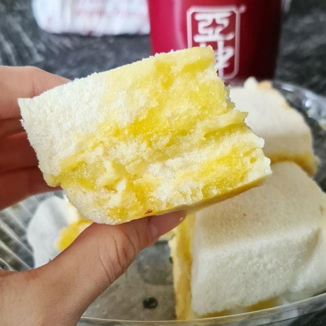 Steamed Kaya Butter Bread