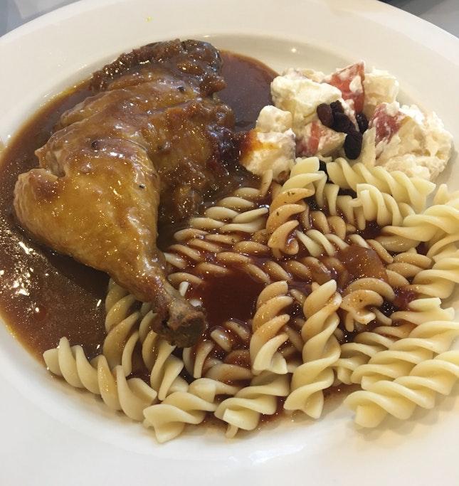 Roastery Chicken Leg ($7.90)