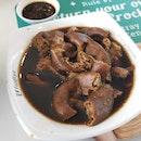 Pork Small Intestine (Xi Wang Bak Kut Teh)