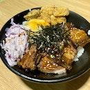 Aburi Bowl ($9)
