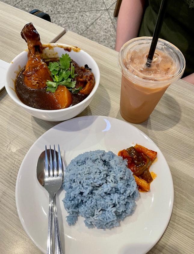 Ayam Ponteh Set ($8.80)