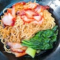 Swatow Wanton Noodle (85 Fengshan Centre)