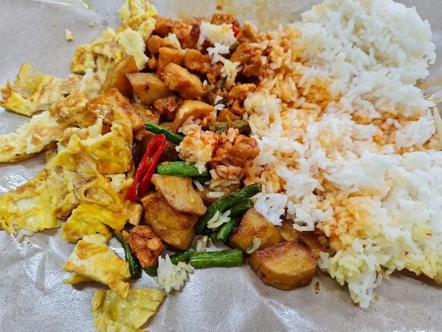 Malay Rice
