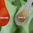 Piao Ji Has The More Savoury Soup
