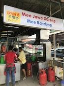 Mee Jawa Goreng/ Mee Bandung