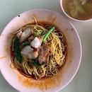 Zhenguang Wantan Noodles