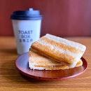 Toast Box (AMK Hub)