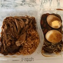 Braised Duck Rice ($5.90)