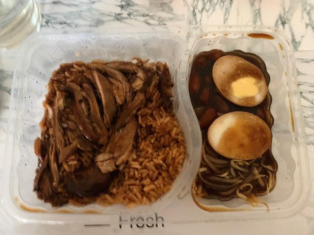 Braised Duck Rice ($5.90)