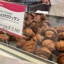 Mini Choco Croissant ($2.80 Per 100g)