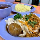 Steamed Chicken Rice (+ Meat + Egg) | $8